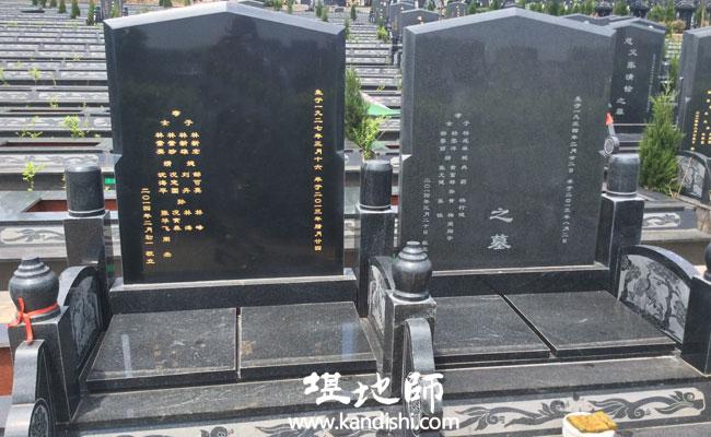 皇恩寺公墓价格