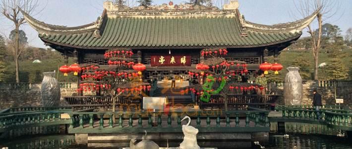 成都皇恩寺陵园在哪