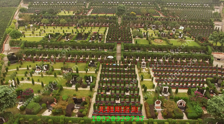 皇恩寺陵园